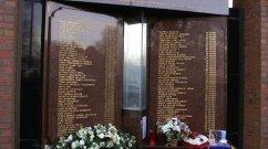 Gedenkstätte beim Stadion für die 96 Liverpool Fans die am 15. April 1989 bei der Hillsborough Tragödie ihr Leben verloren haben. YNWA, never forgotten
