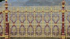 """""""Zaun"""" beim Kensington Palace"""